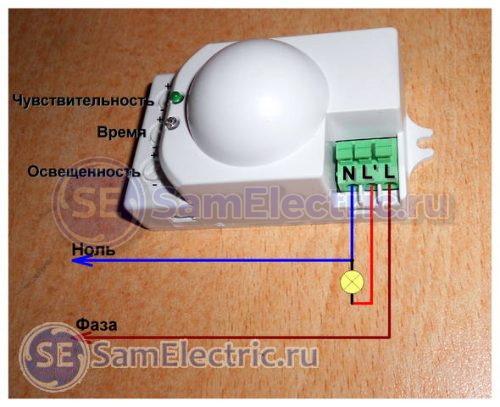 Схема подключения микроволнового датчика движения ТДМ ДДМ-01