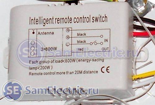 Контроллер люстры, в которой не работают светодиоды.