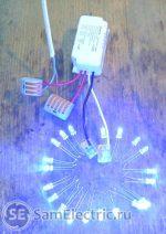 Испытание драйвера и последовательно соединенных светодиодов люстры