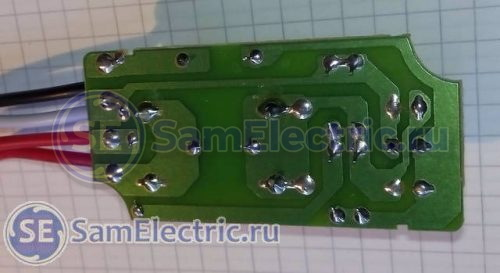 Драйвер питания последовательных светодиодов люстры. Схема со стороны пайки.