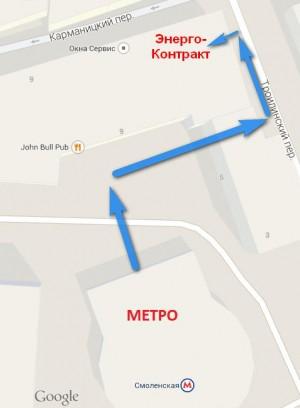 Как пройти от метро Смоленская до Энергоконтракта