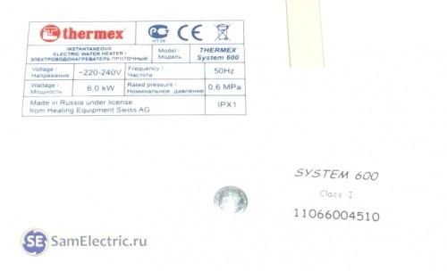 Проточный водонагреватель электрический Termex - Характеристики