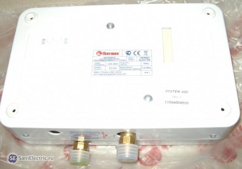Проточный водонагреватель Termex вид сзади