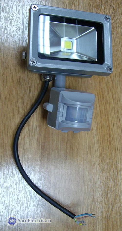 4_Светодиодный прожектор LL-222 с датчиком движения_внешний вид