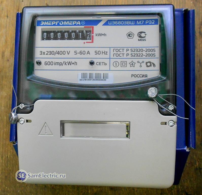 Электросчетчик цэ6803в инструкция