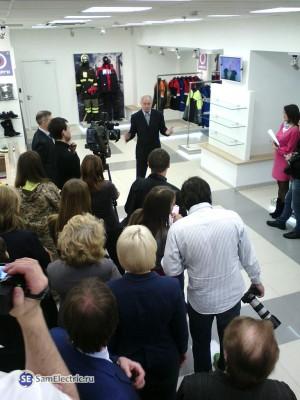 Открытие центра профессиональной одежды Энергоконтракт