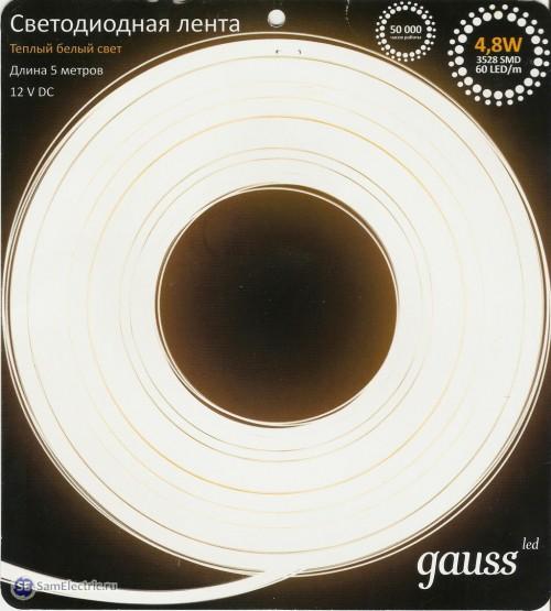 Этикетка к ленте Gauss Led 2