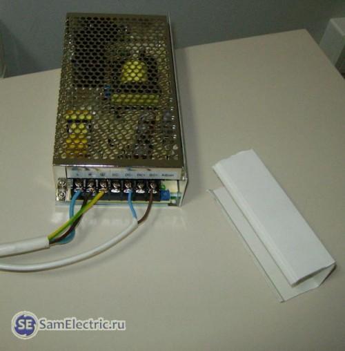 Как закрыть контакты БП_безопасность с применением кабель-канала
