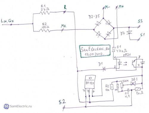 Плата DB230V_схема электрическая принципиальная