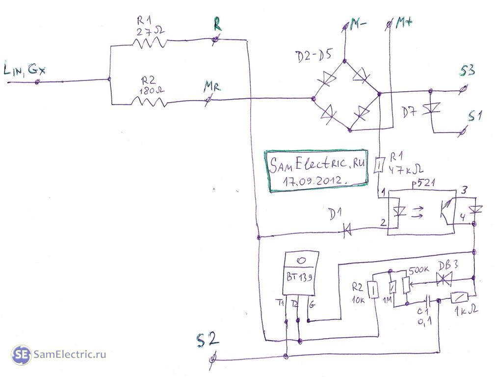 Модернизация зарядного устройства шуруповёрта ЗУБР 12
