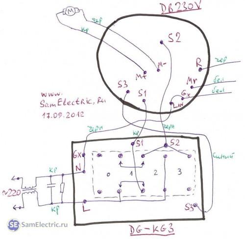Плата DB230V_схема подключения