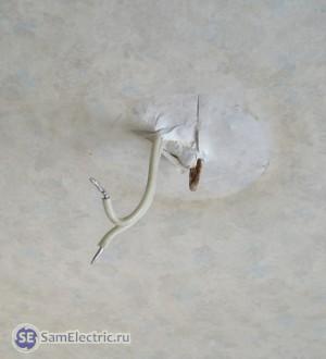 Провод для подключения люстры