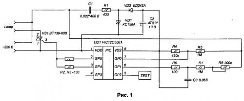 Радиолюбитель_Схема1 устройства полной защиты ламп освещения