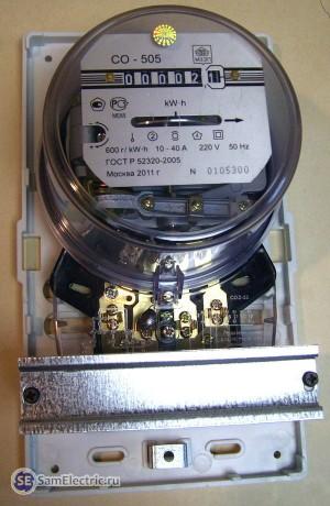 В процессе монтажа электросчетчика