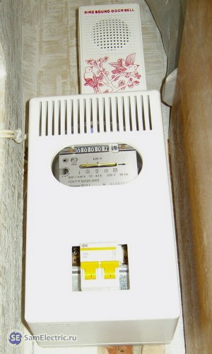 Подключение однофазного счетчика электроэнергии своими руками