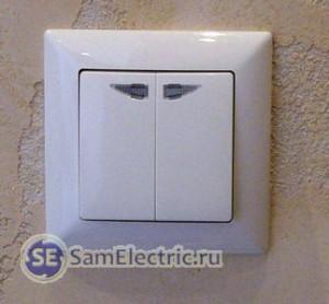 Выключатель для управления датчиком движения