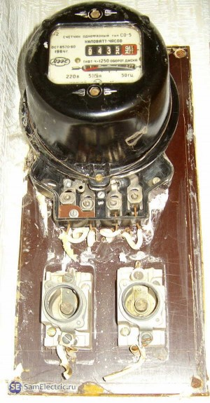 Старый электросчетчик СО-5